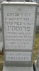 Headstone: Rabbi Abraham Pruskin
